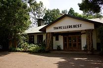 kisoro-rest-hotel
